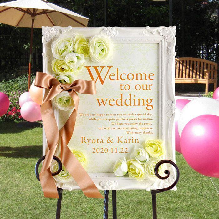 ウェルカムボード」momo(モモ)ホワイトグリーン/結婚式/花・装飾  http://www.farbeco.jp/shopbrand/013/014/Y