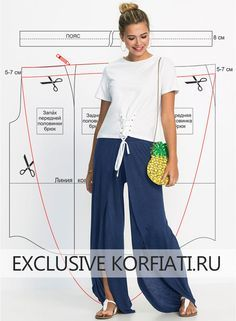Pattern knitted trousers