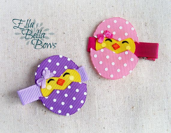 Hatching Chick Ribbon Sculpture Hair Clip, Chick in an Egg Hair Bow, Easter Accessory