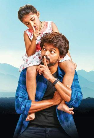 #theri #tamilmovie
