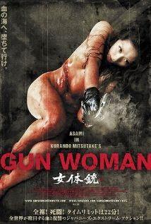 Gun Woman (2014)