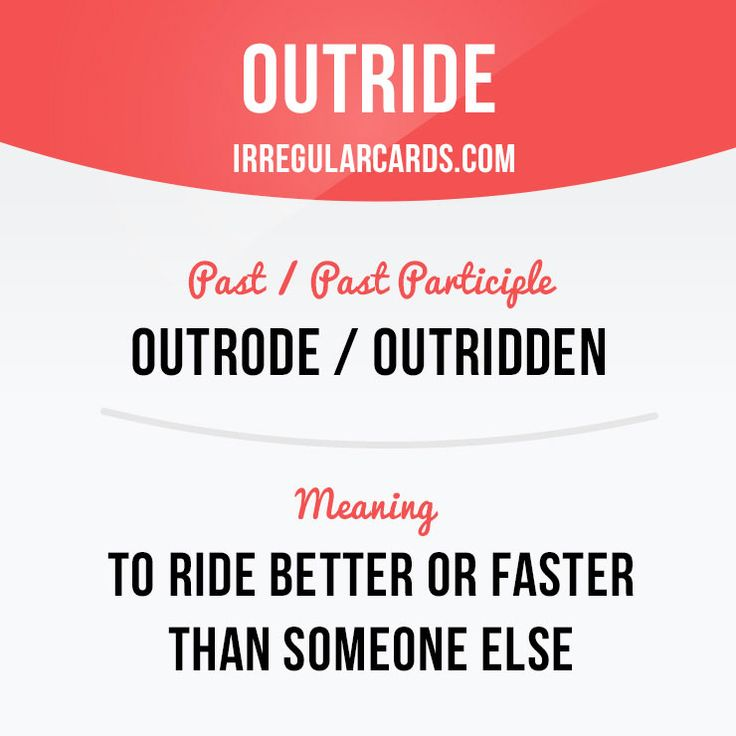 Outride #English
