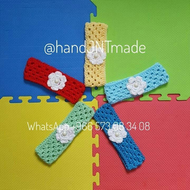 ربطة شعر لبنيتك الصغيرة لتزداد حسنا وجمالا مصنوع يدويا من خيوط تركية ناعمة خاصة للأطفال الألوان والمقاسات حسب الطلب السعر 15