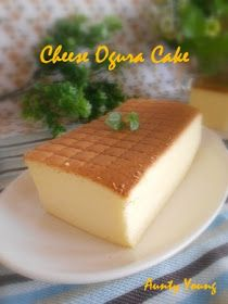 Aunty Young(安迪漾): 芝士相思蛋糕(Cheese Ogura Cake)