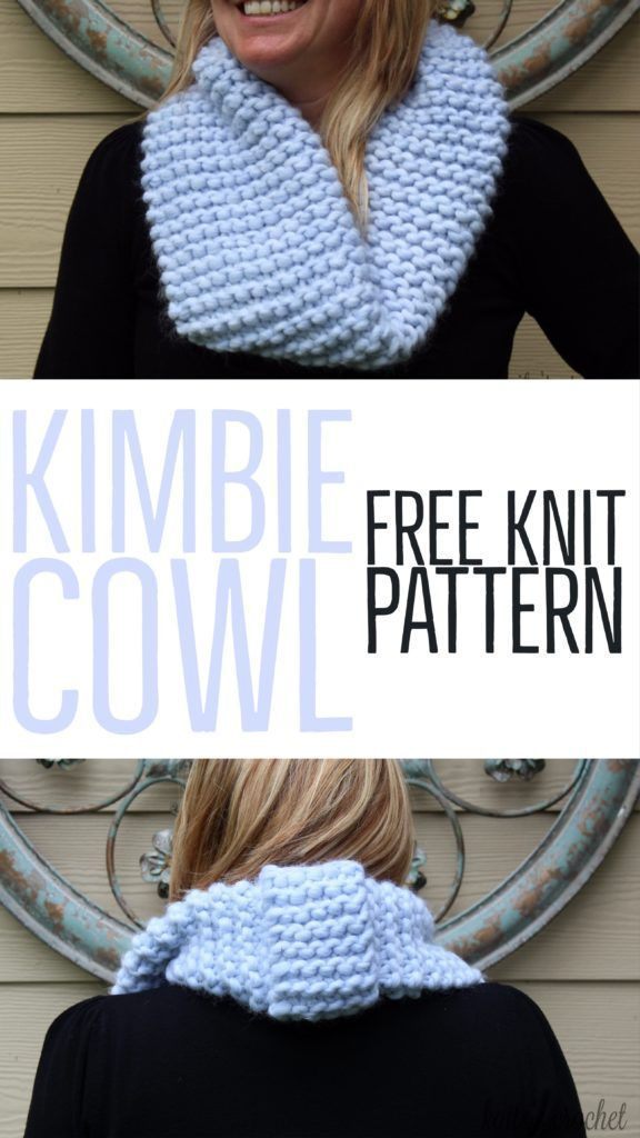 Kimbie Cowl - Free Knit Pattern for Women - Kaite\'s Crochet Blog ...