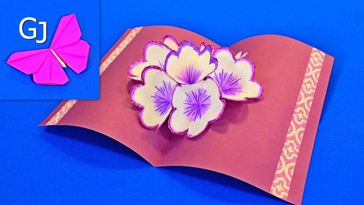 3D открытка с цветами. Красивая открытка на День Матери или другие праздники.