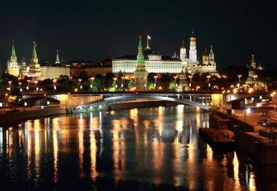 Moscow Kremlin - Photo Gallery and Information