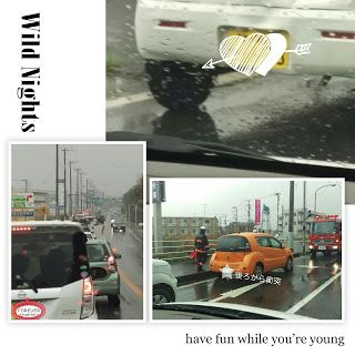 我は癌と闘う!上総の地に生きて・そして: 雨の日曜日!どうしてこんなところが渋滞しているの?