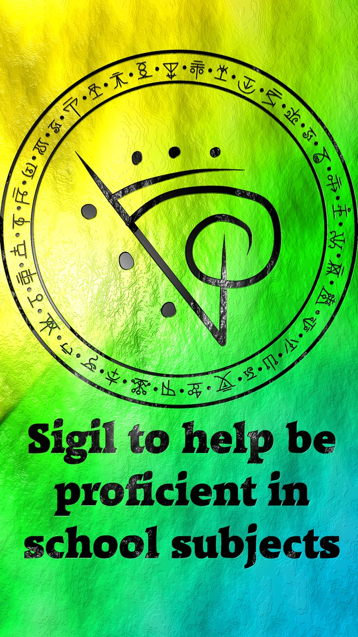 Sigil to help be proficient in school subjects