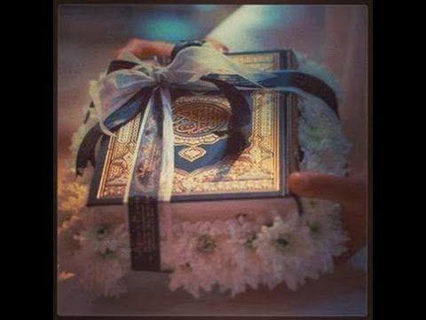 El significado de un verso del Sagrado Corán en español