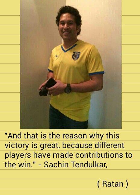 Sachin Tendulkar quote