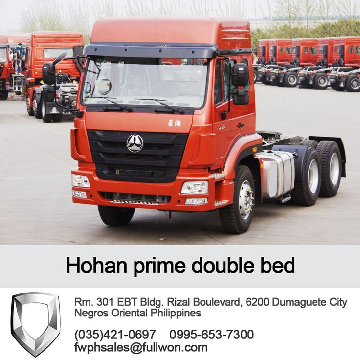 HOHAN Trucks from Fullwon! contact us today! phone: (035)421-0697 mobile: 0995-653-7300