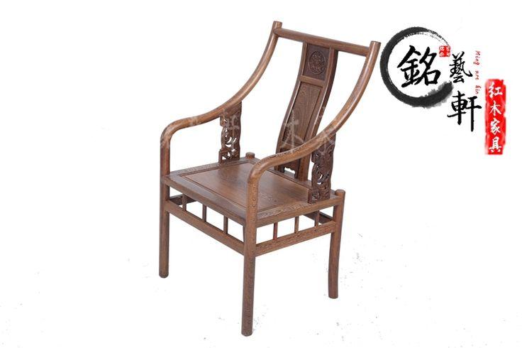 Венге стул кресло красное дерево мебель из династий мин и цин китайский антикварный дерево стул гостиная стул купить на AliExpress