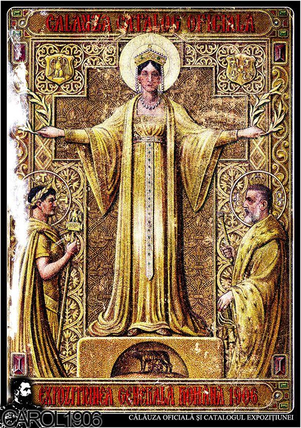calauza-oficiala-catalogul-expozitiei-generale-romane-1906-coperta