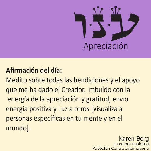 #72nombres #72nombresde #Apreciación #KarenBerg #Kabbalah #OneSoul #Luz