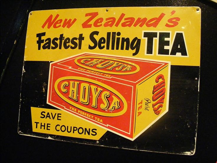 Choysa Tea