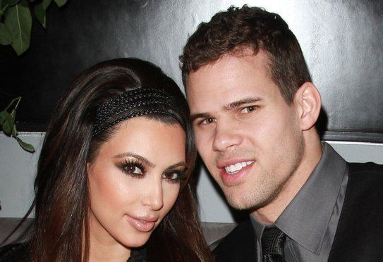 Kim Kardashian Reality Show Request: Rejected by Kris Humphries!