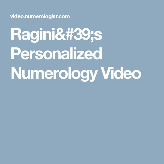 Numerology house numbers meanings image 4