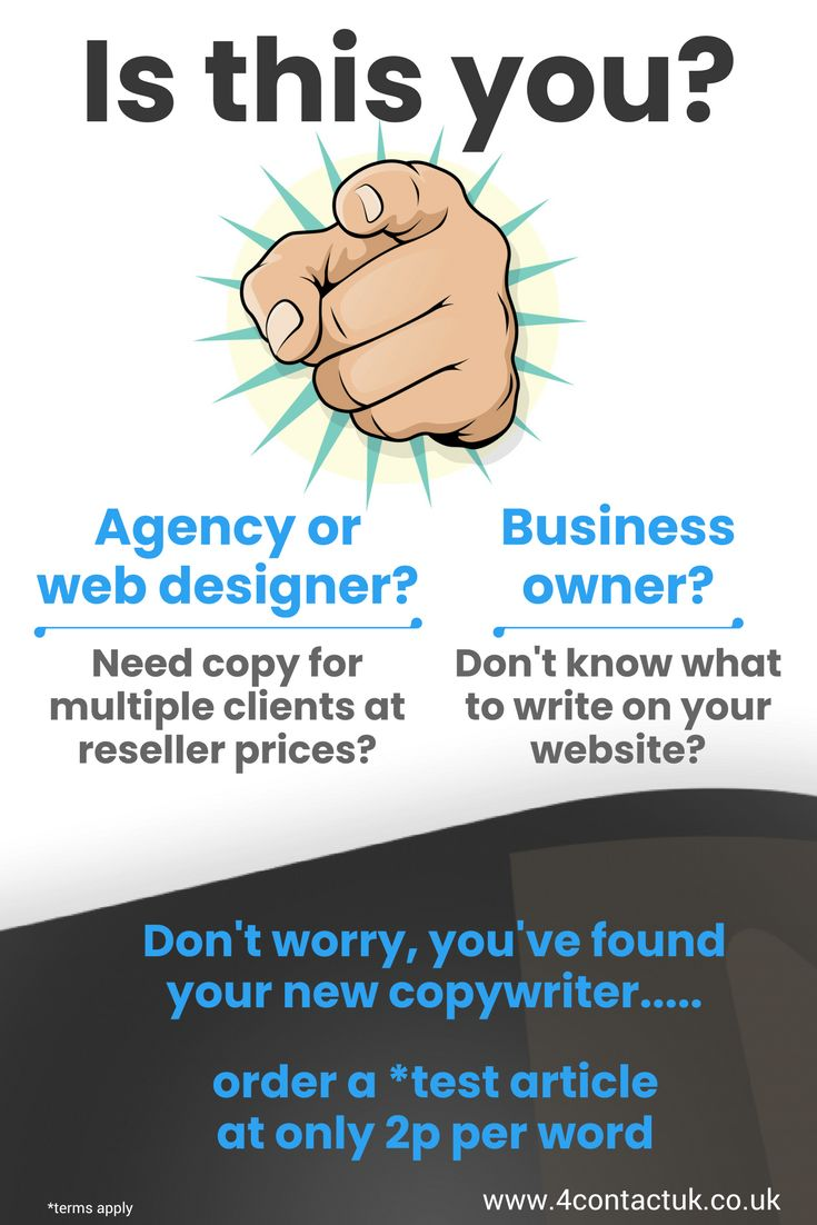You need engaging copy that will grab your customers by the lapels and shout 'read more!  #copywriting #website #writing #seo  https://loom.ly/JF6vHEE#