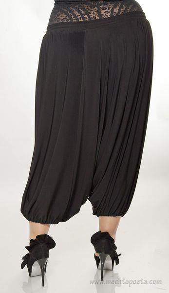 Арабские брюки