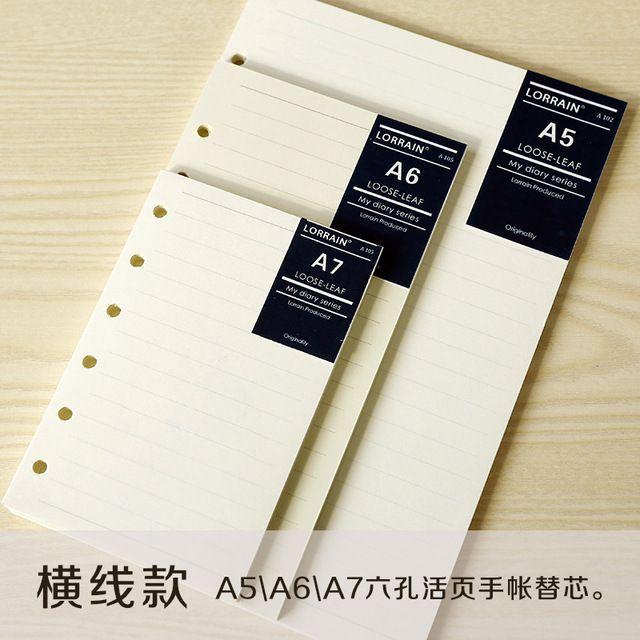 O envio gratuito de papel pautado loose-leaf notebook filofax recarga hardiron a5 a6 diário memos caderno espiral filler papers
