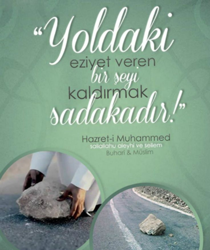 #Allah #hzmuhammed #davamizislam #islam #islamiyet #kuran #sunnet #hadis #ilmihal #dua #nasihatler #kissadanhisse #sözler #cihad #osmanli #islamigundem