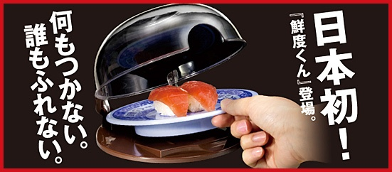 くら寿司のこだわり|くら寿司 ホームページ