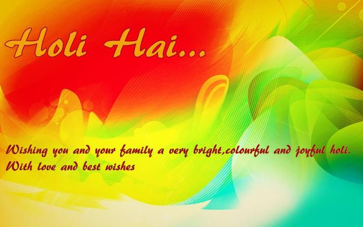 This Holi Save water and Send a ecards with ntact