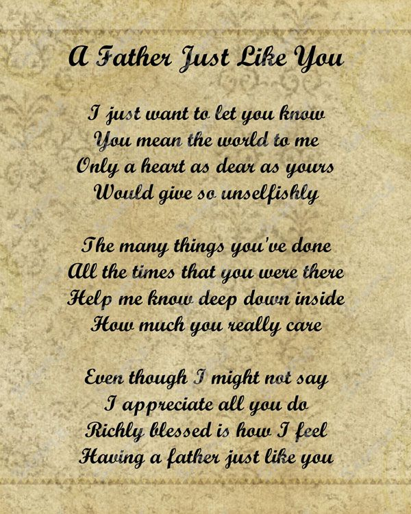 Father's Day Quotes And Poems | ... fathers day Poem Happy Fathers Day 2013 ...