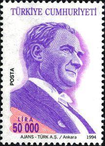 Definitive, Ataturk 1994