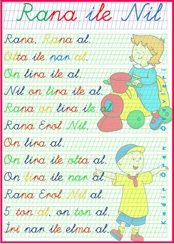 1.+sınıf+metin+Rana+ile+Nil.png (346×484)
