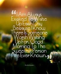 short morning quotes funny