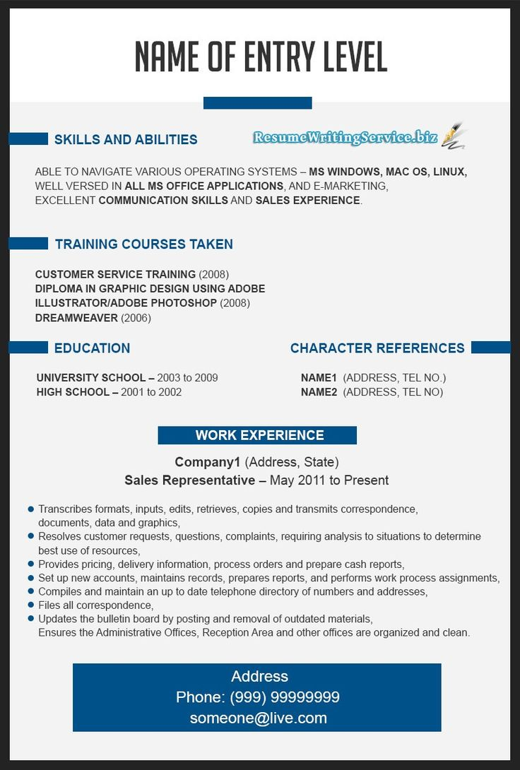 best ideas about online resume resume resume 15 functional resume template resume template ideas