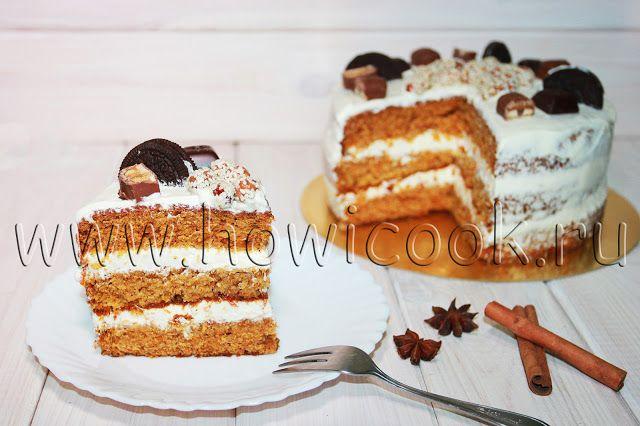 HowICook: Морковный торт от Энди Шефа