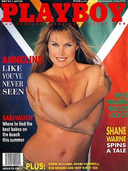 Playboy (South Africa) December 1994  with Anneline Kriel on the cover of the magazine