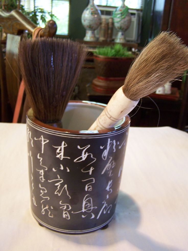 205 best images about chinese brush pots on pinterest Chinese calligraphy brush