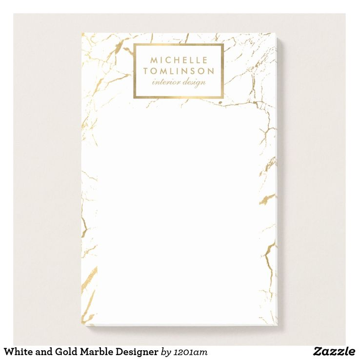 Personalized White And Gold Marble Post It Note Pad For Designers MarbleBusiness CardsMarblesDesigners