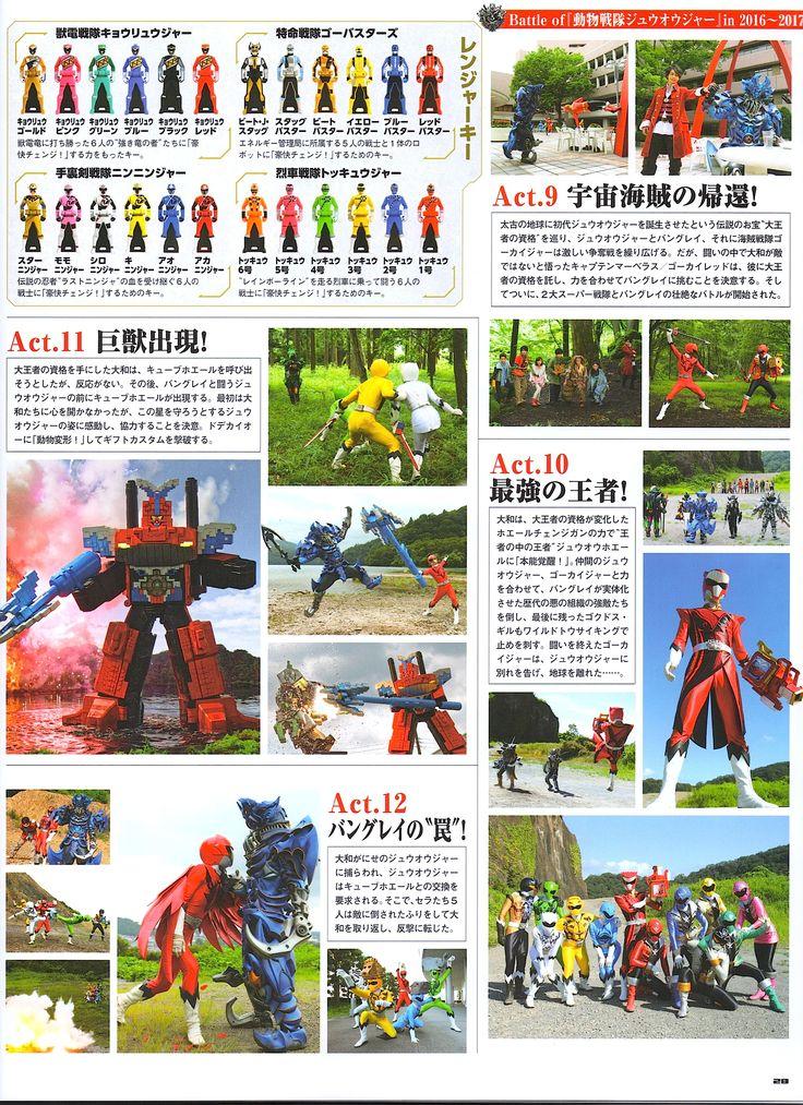 Super Sentai Mook 16 Zyuohger