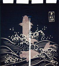 JAPANESE NOREEN | Japanese Noren Curtain An omen, happinessãKOI FISH