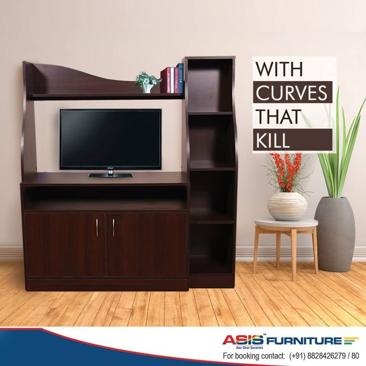 The ASIS Curvy wall unit has curves that kill in terms of style and modernity of design.   Shop at : http://bit.ly/1RD8HYJ