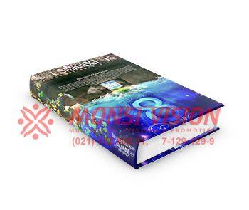 Cetak Yearbook Jakarta Murah Berkualitas - http://percetakancompanyprofile.com/cetak-yearbook-jakarta-murah-berkualitas.html