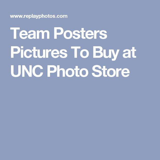 Team Posters Pictures To Buy at UNC Photo Store