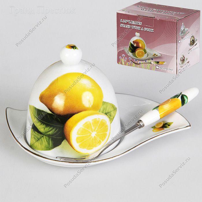 Китай Лимонница Тарелка для костей, Подставка под лимон фарфоровая с вилкой 15 см, Лимон, Империя посуды (Empire Dishes), Лимонницы, поштучно, ,
