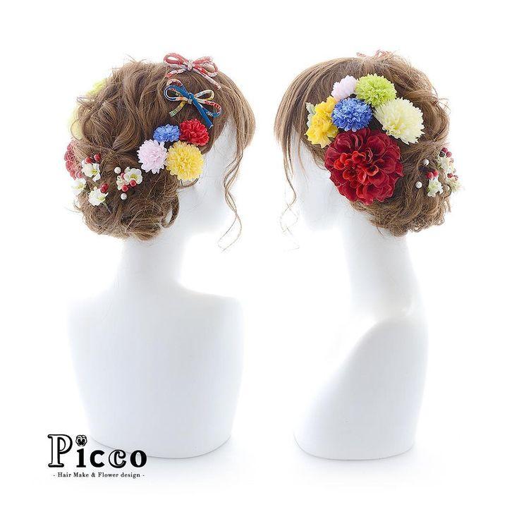 Gallery 364 . Order Made Works Original Hair Accessory for SEIJIN-SHIKI . ⭐️成人式髪飾り⭐️ . 落ち着きのある鮮やかな赤のダリアをメインに、マルチカラーのマムと小花で仕上げました✨ バックのベリー&小花に、パールを散りばめた大人可愛いスタイルです❤️ . . #Picco #オーダーメイド #髪飾り . . #ダリア #和 #マルチカラー #大人可愛い #成人式ヘア . デザイナー @mkmk1109 . . . . #成人式 #成人式髪型 #振袖 #前撮り #ちりめんリボン #袴ヘア #和装ヘア #マム #卒業式ヘア #小花 #挙式 #パール #ヘアアクセ #ヘッドアクセ #ヘッドドレス #花飾り #造花 #hairdo #kimono #japanesestyle #wedding #cooljapan