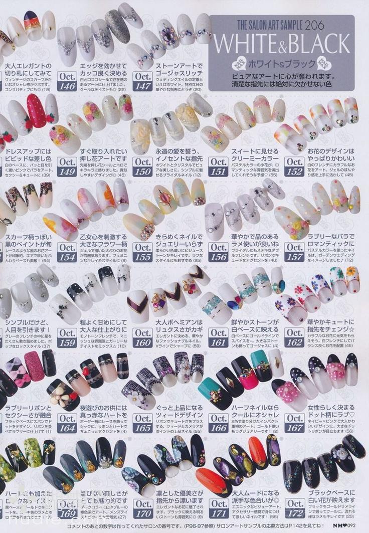 Japanese Nail Art Designs Magazine | Hession Hairdressing