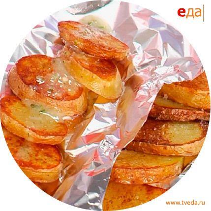 Розмариновый картофель в фольге