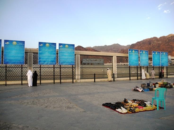 Syuhada Uhud Cemetery