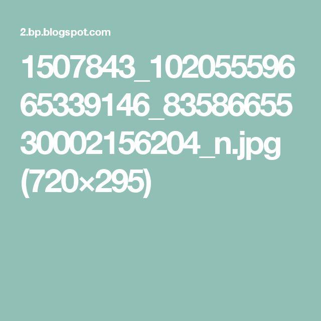 1507843_10205559665339146_8358665530002156204_n.jpg (720×295)