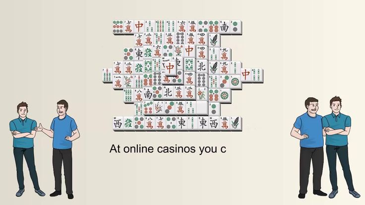 Learn the best #techniques for learning the #games_online specially a great Introduction To #Online_Mahjong