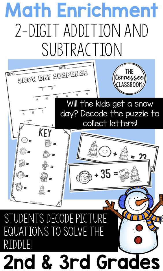 This winter math enrichment activity includes task cards that focus on 2-digit addition and subtraction. This would be great for winter math center activities, or winter math for early finishers. This is great math enrichment for 2nd or 3rd grade!